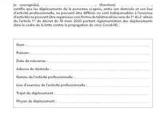 📌 CORONAVIRUS : JUSTIFICATIF DE DÉPLACEMENT PROFESSIONNEL (à remplir par l'employeur)